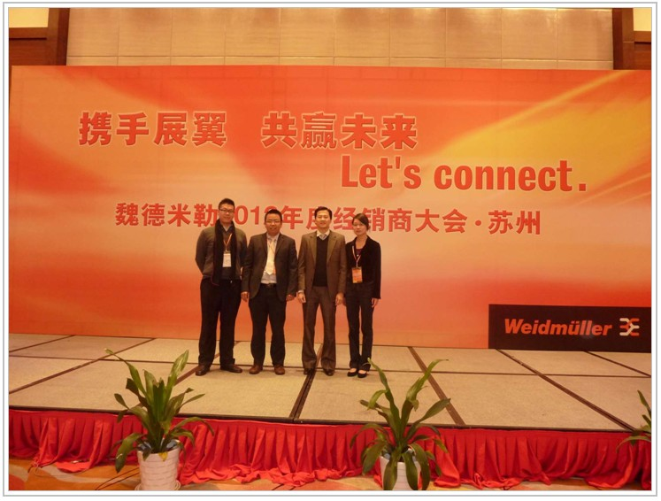 2012 Weidmuller distributor's conference - Laplace & Electric